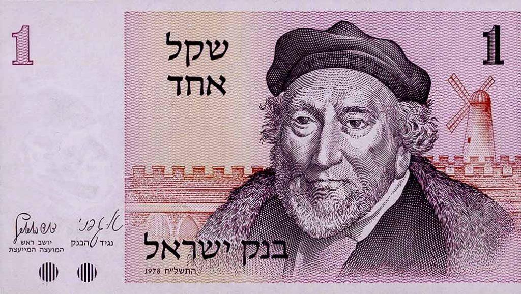 Moshe Montefiore als betaalmiddel
